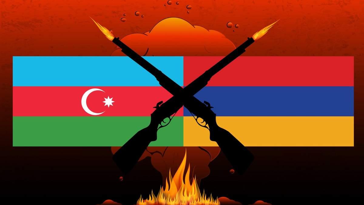 Протистояння Азербайджану та Вірменії за Карабах