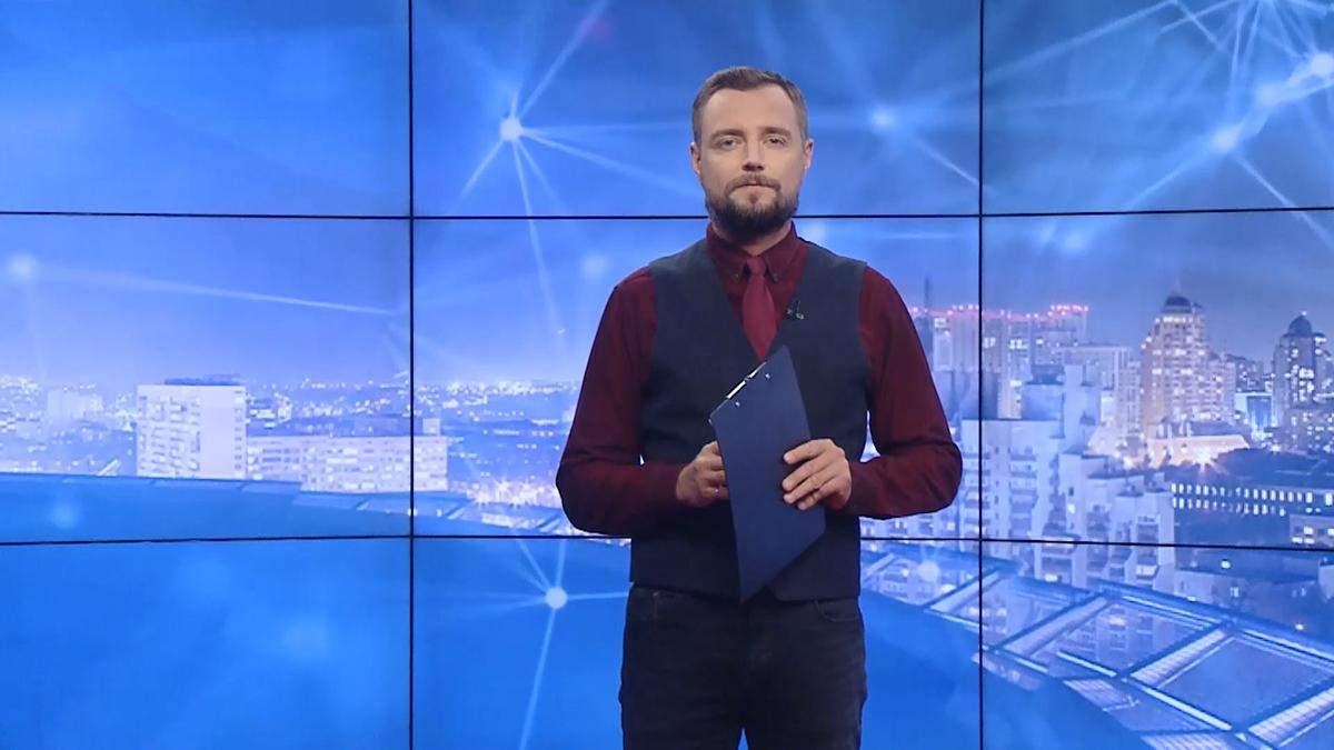 Pro новини: Луганщину оповили руйнівні пожежі. Політики витратили десятки мільйонів на білборди