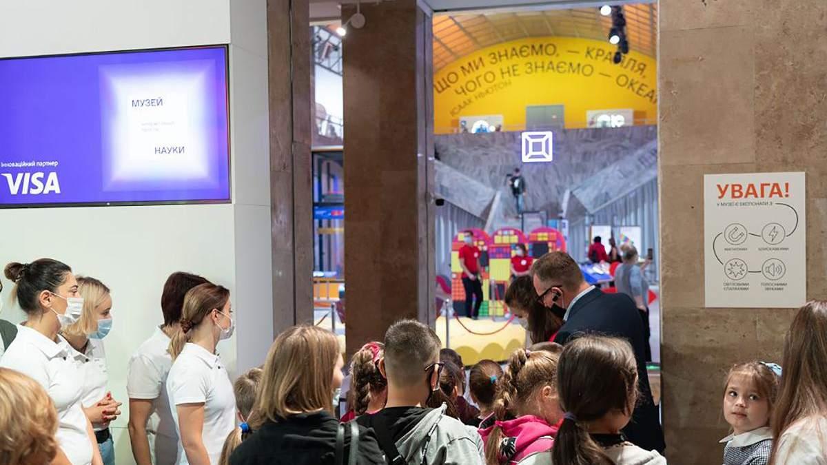 У Києві запрацював інтерактивний музей науки - 24 Канал