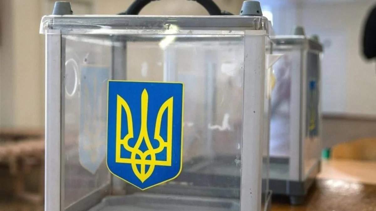 Тесла чи Таврія: хто має керувати Україною - Місцеві вибори - 24tv