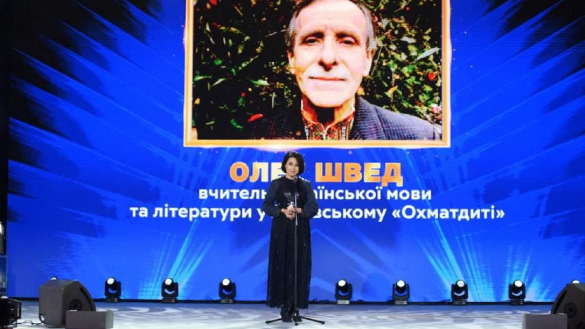 Львовский учитель выиграл 30 000 гривен и поедет на форум в Дубай