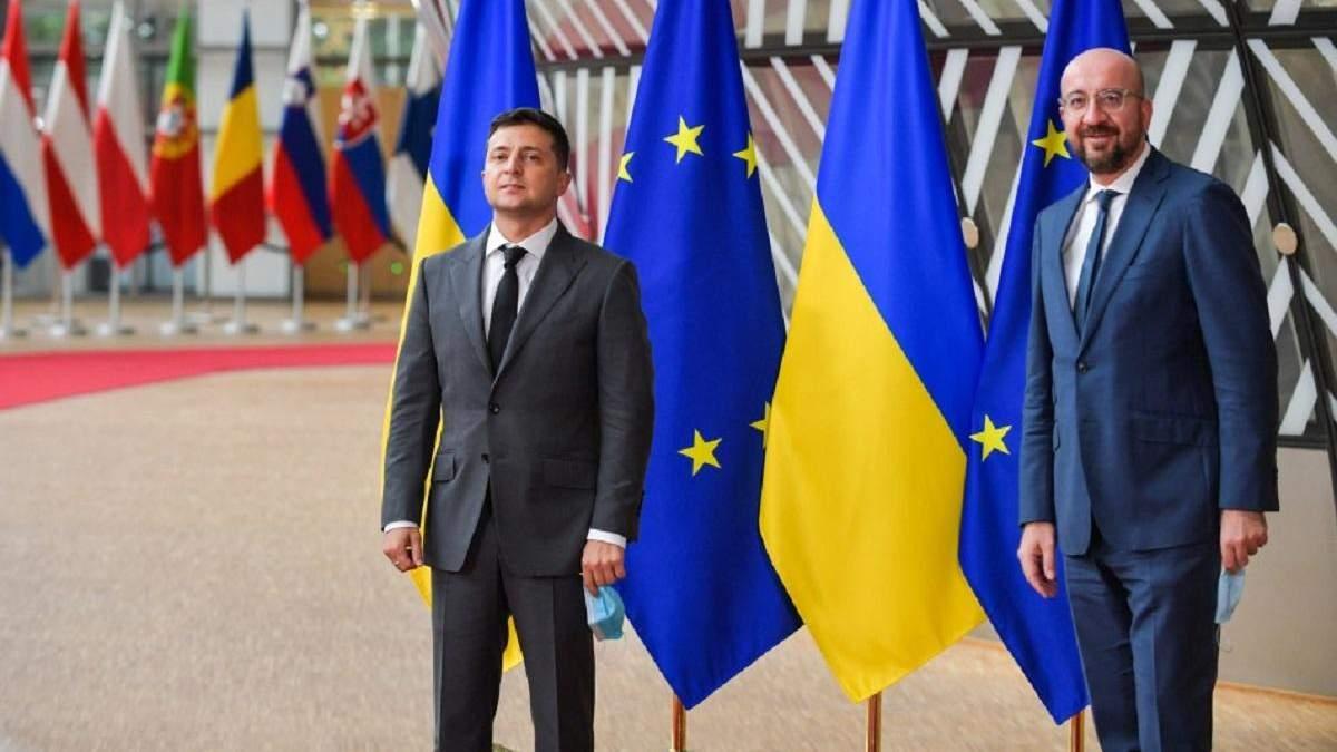 Саммит Украина – ЕС 6 октября 2020: смотрите онлайн видеоконференции