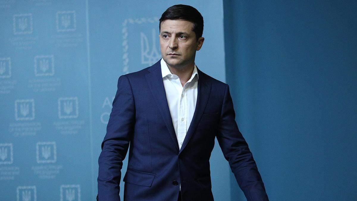 Саміт Україна – ЄС 2020: виступ Зеленського – основні тези