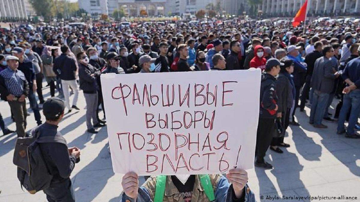 Протести в Киргизстані - що відбувається в Бішкеку - 24 канал