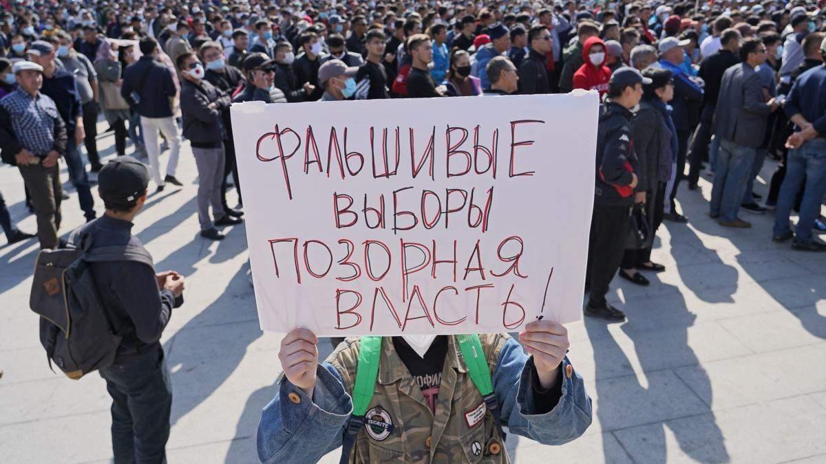 ЦВК не визнала результати парламентських виборів у Киргизстані, через які почалися протести