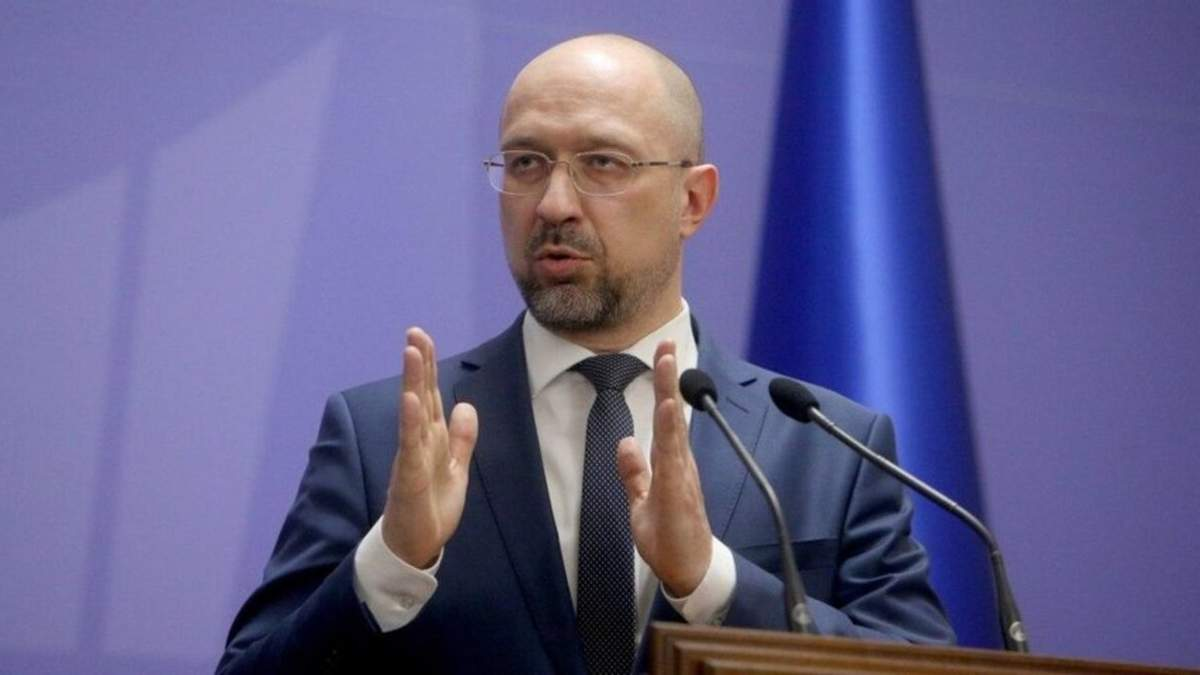 Шмигаль - чи справді в Україні перестануть платити пенсії - 24 Канал