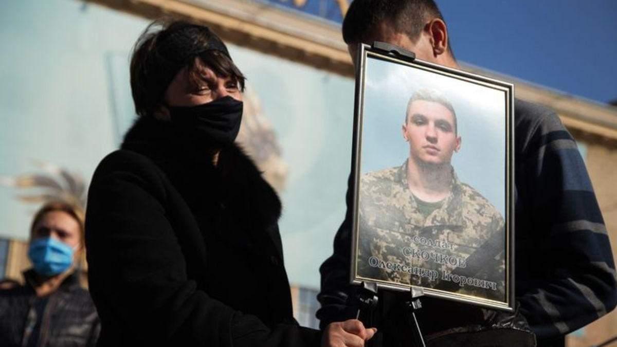 Загиблого в аварії Ан-26 курсанта Скочкова поховають поряд із батьком