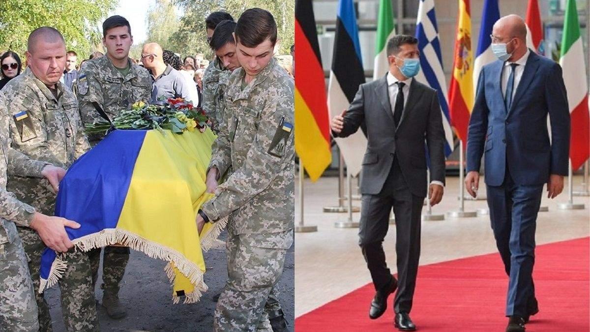 Новини сьогодні 6 жовтня 2020 – новини України та світу