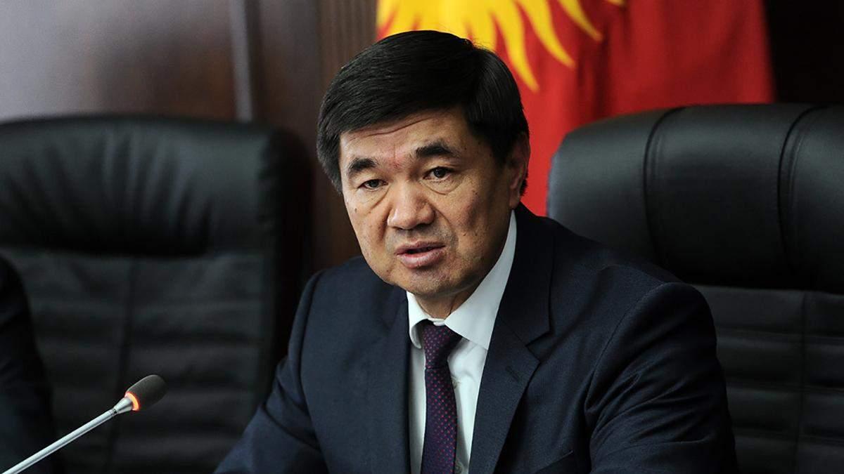 Прем'єр Киргизтану пішов у відставку: відоме ім'я наступника