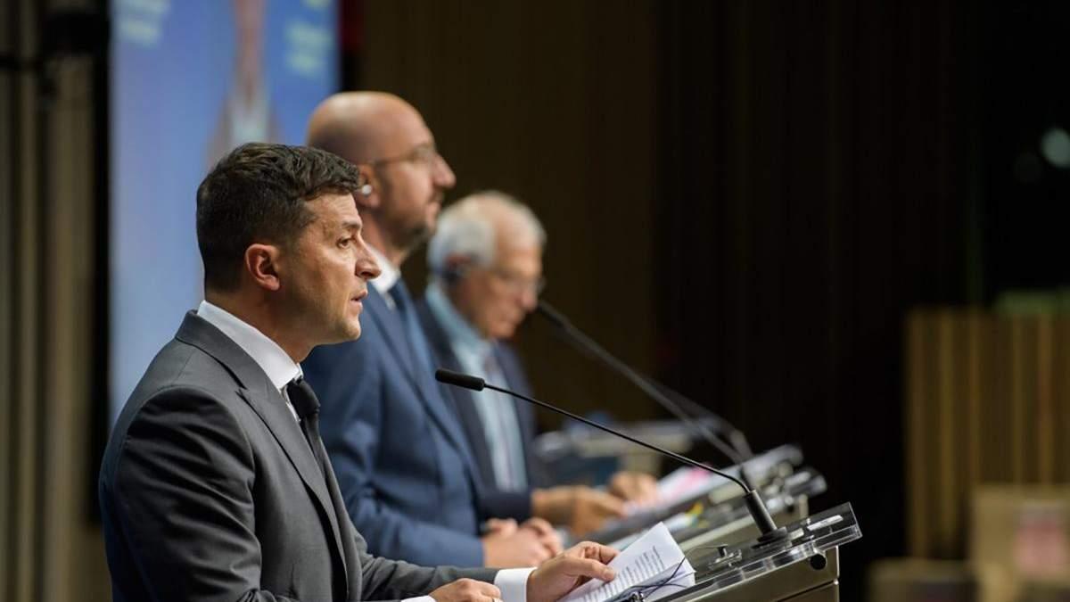 Саміт Україна – ЄС: про що домовились сторони