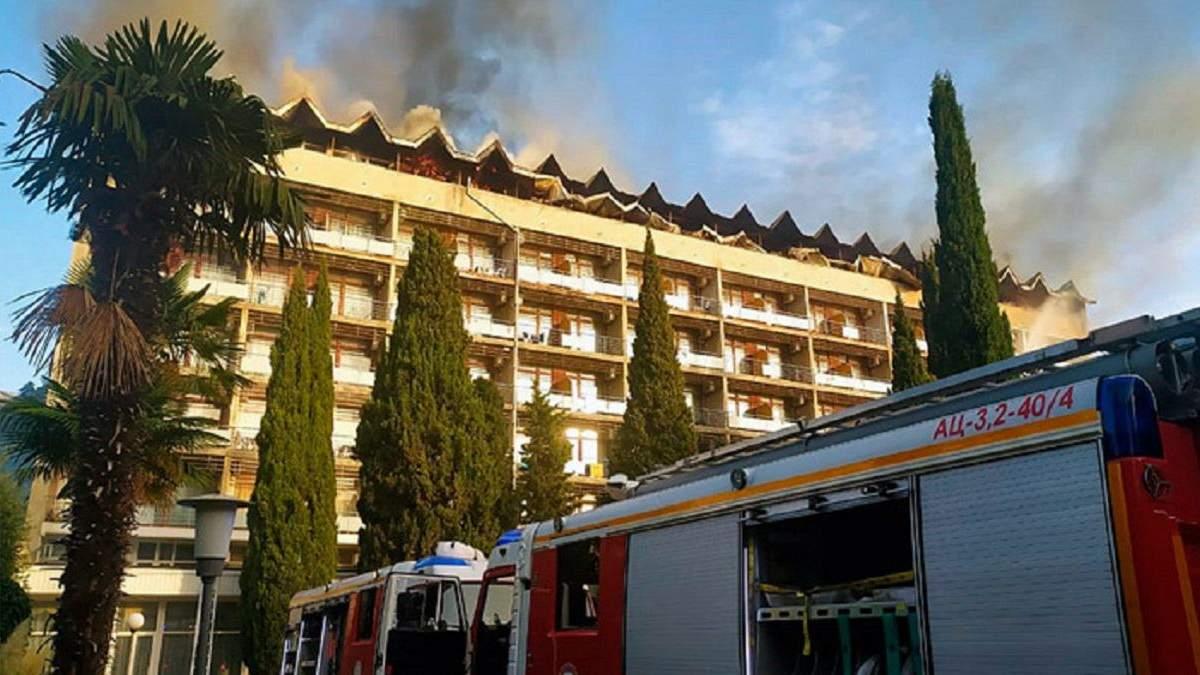 Пожар в военном санатории в Ялте 07.10.2020: видео