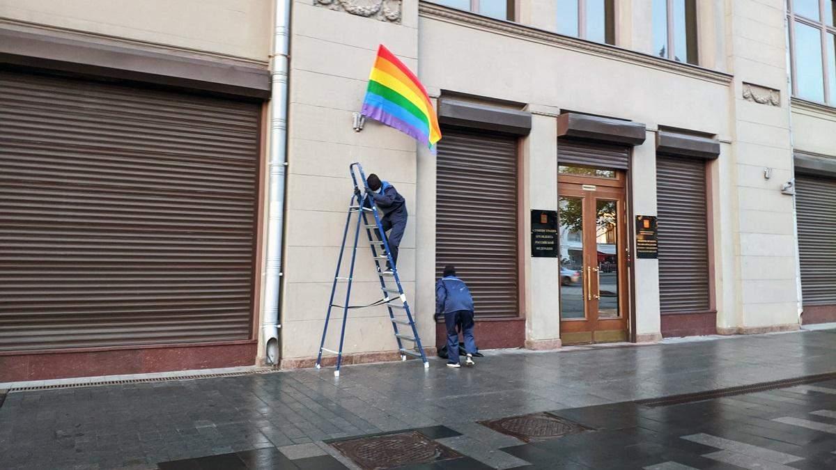 На адміністрації Путіна вивісили прапори ЛГБТ