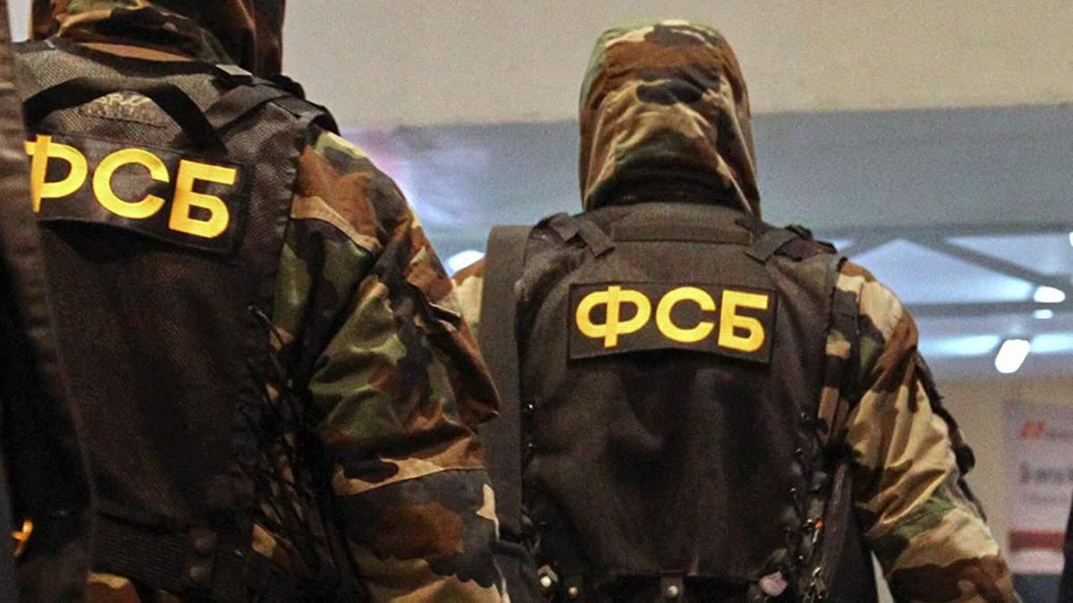 ФСБ завербовала украинца, но он рассказал все СБУ