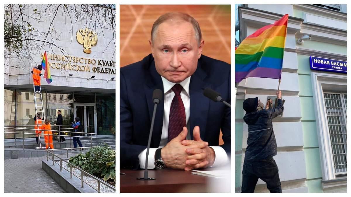Pussy Riot привітали Путіна прапорами ЛГБТ: учасників акції затримали