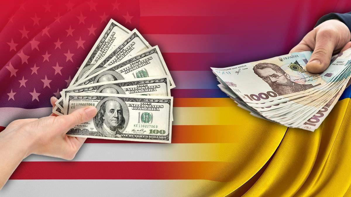 Зарплата в США, пенсії, ВВП у 2020 на фоні з Україною
