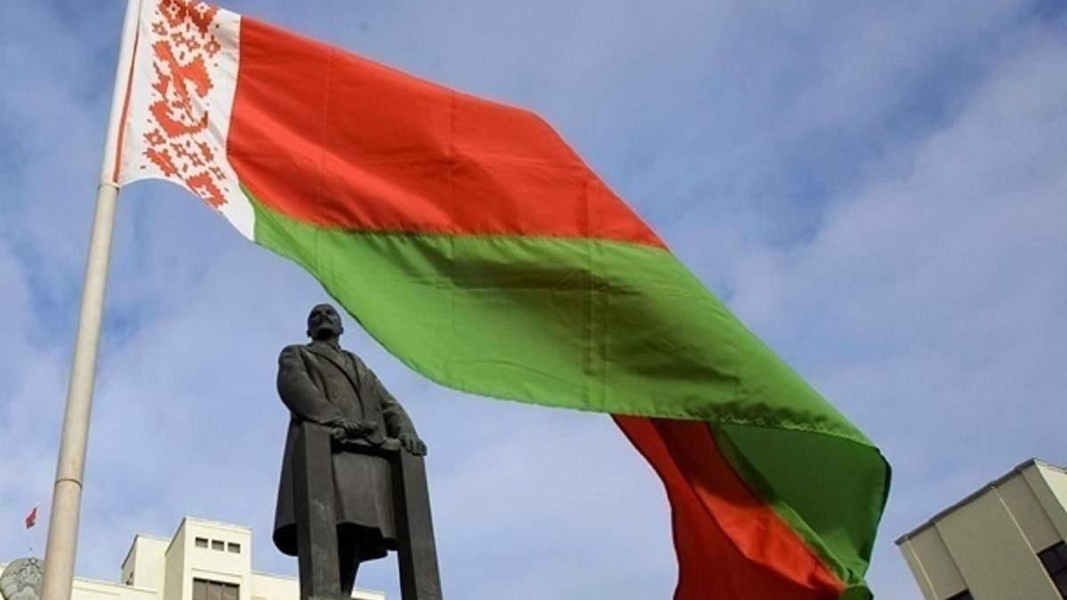 Дипломатичний скандал в Білорусі: 10 країн відкликали своїх послів