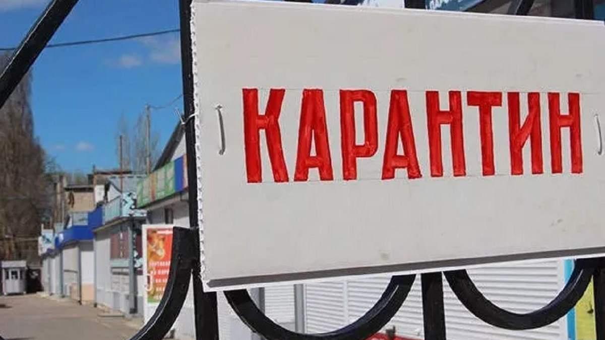 В Украине предлагают ввести карантин выходного дня