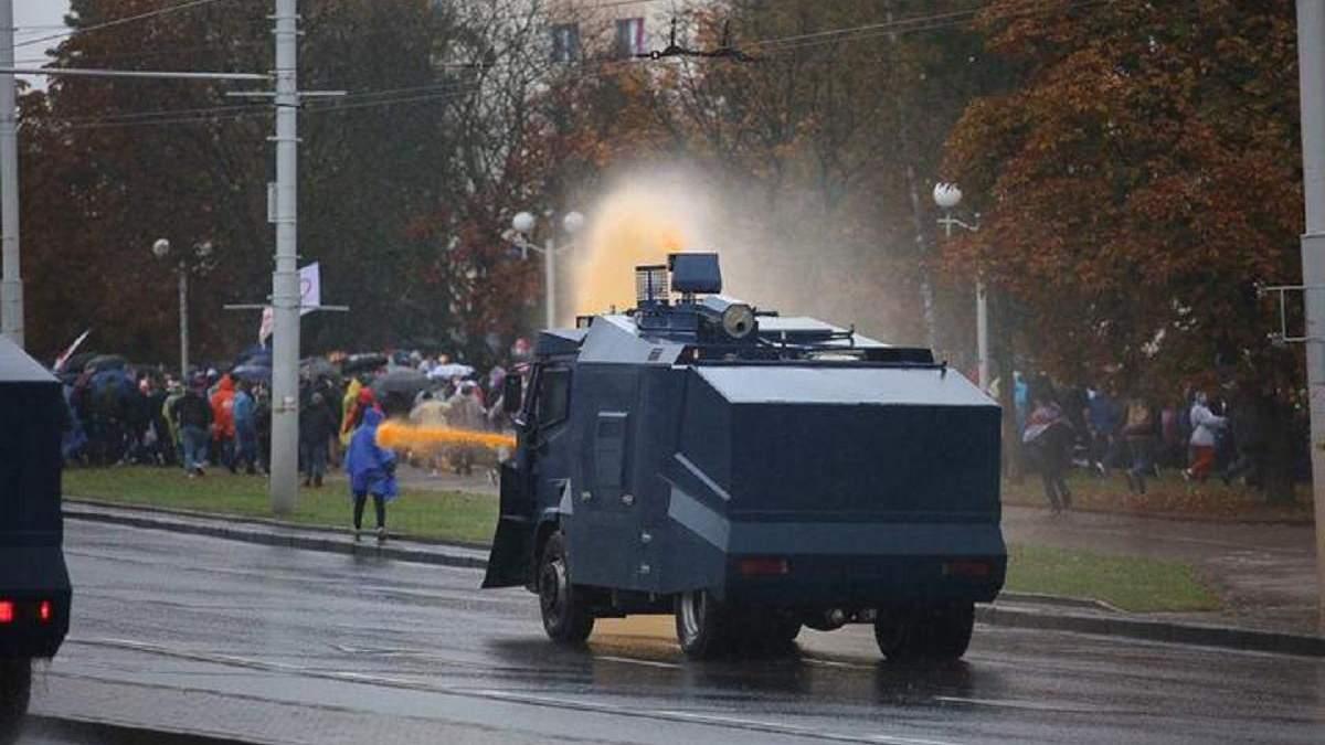 Протести в Білорусі 11 жовтня 2020: новини, відео