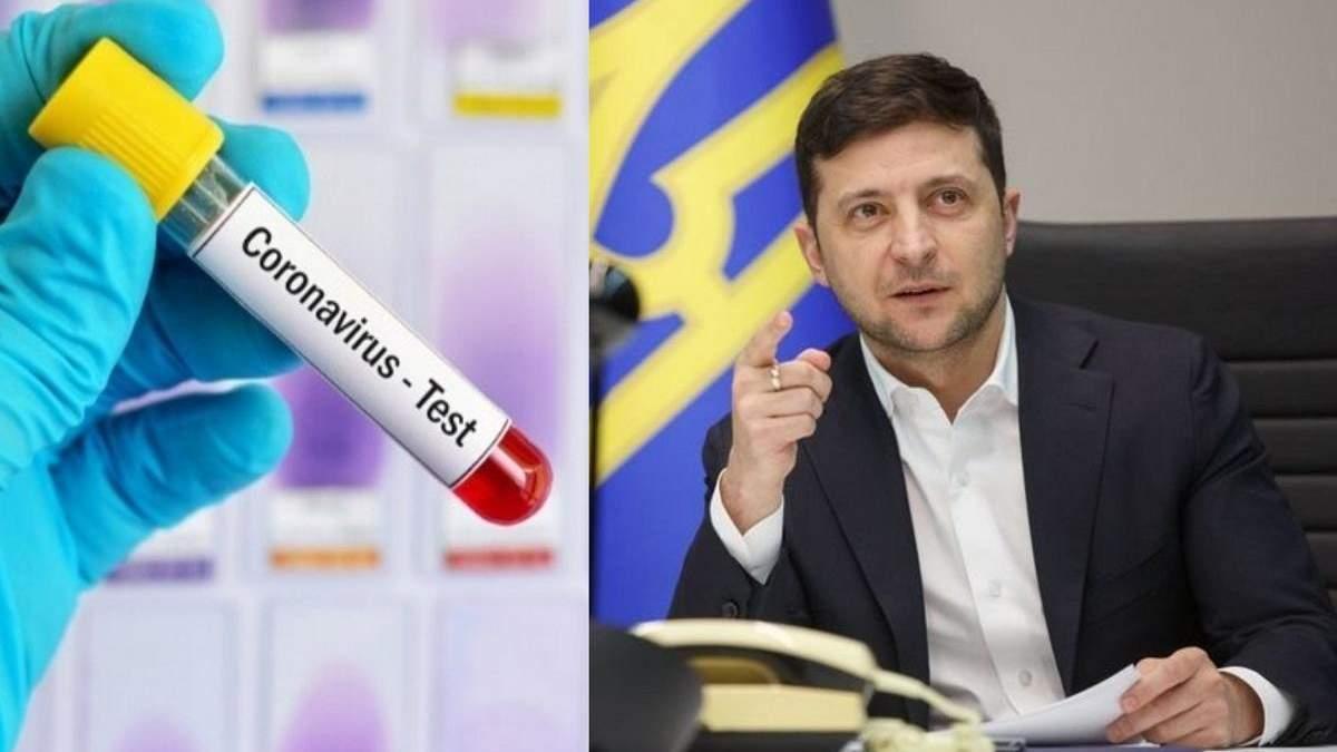 Новини сьогодні 9 жовтня 2020 – новини України та світу