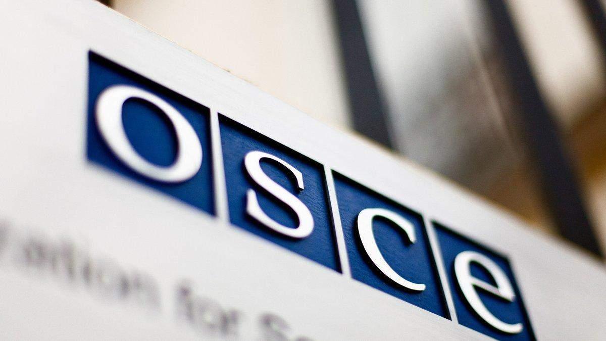 Ситуація в Криму: Україна закликала місію ОБСЄ до моніторингу