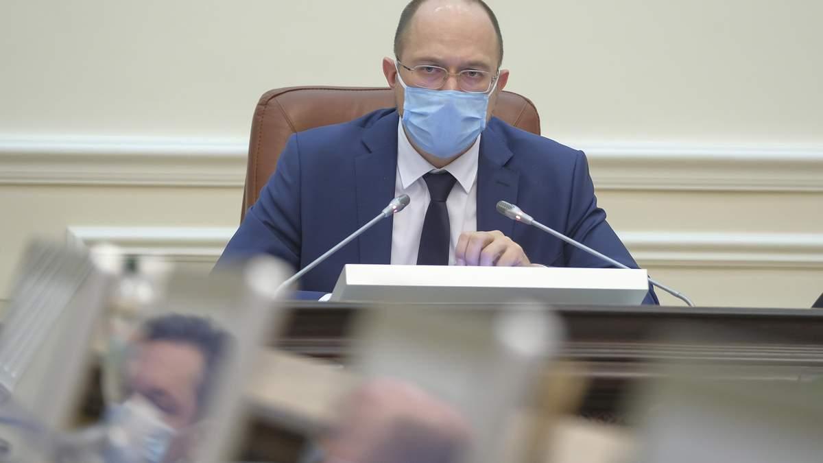 Глава уряду Денис Шмигаль