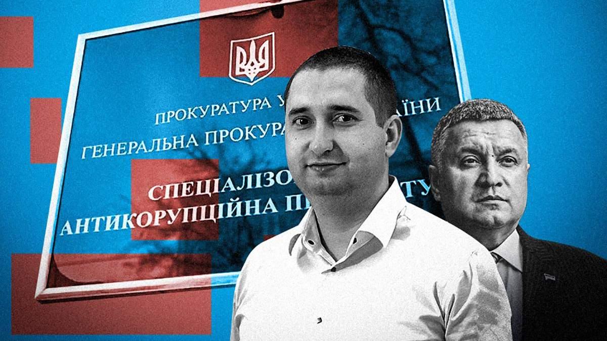 Поліцейський Олексій Дрозд обиратиме нового главу САП