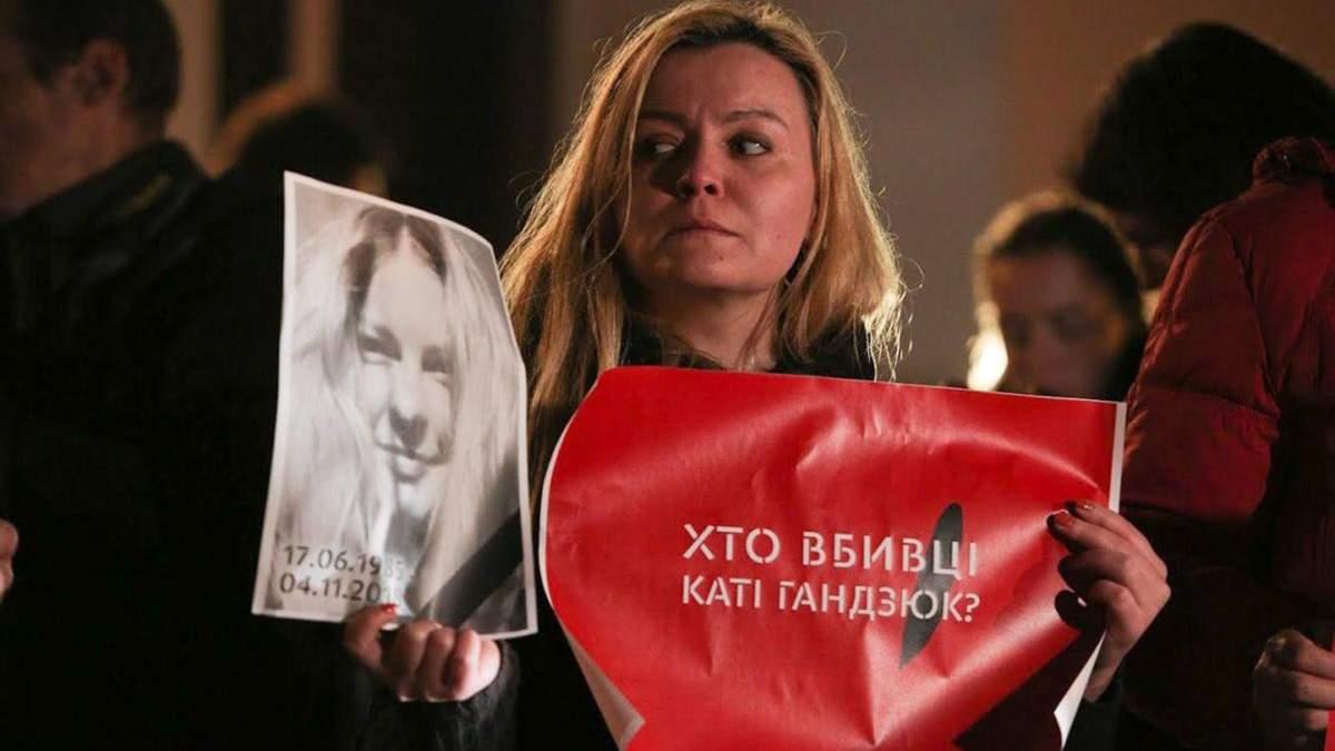 Її треба провчити: Павловський дав слідству викривальні показання проти Мангера та Левіна