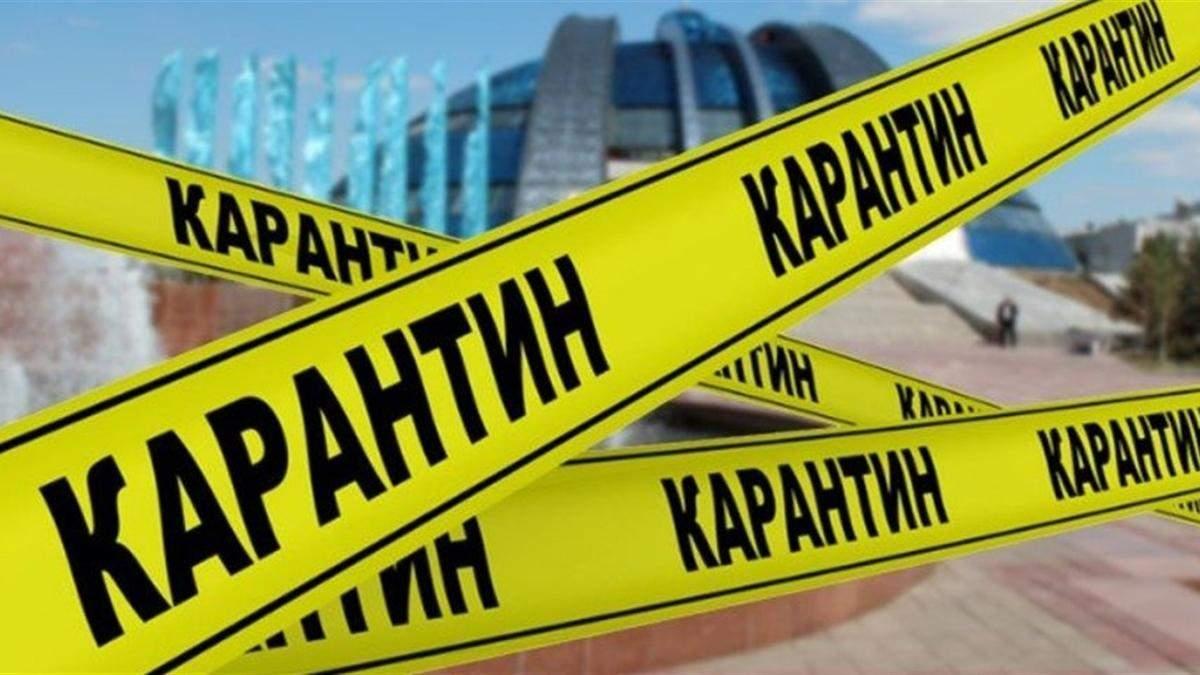 Оранжевая зона – Львов, Днепр, Одесса и другие: ограничения