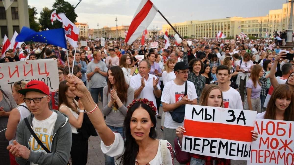 Євросоюз закликав владу Білорусі прийняти керівників ОБСЄ в Мінську для допомоги впошуку діалогу зпротестувальниками