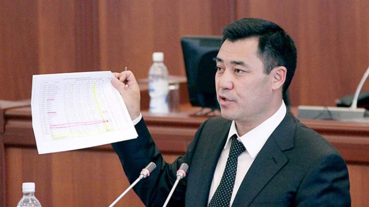 Садир Жапаров - новий прем'єр Киргизстану: що про нього відомо
