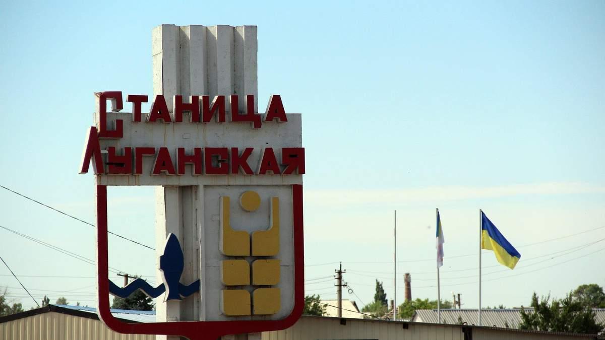Луганск - в оккупации нет будущего для детей - 24 Канал