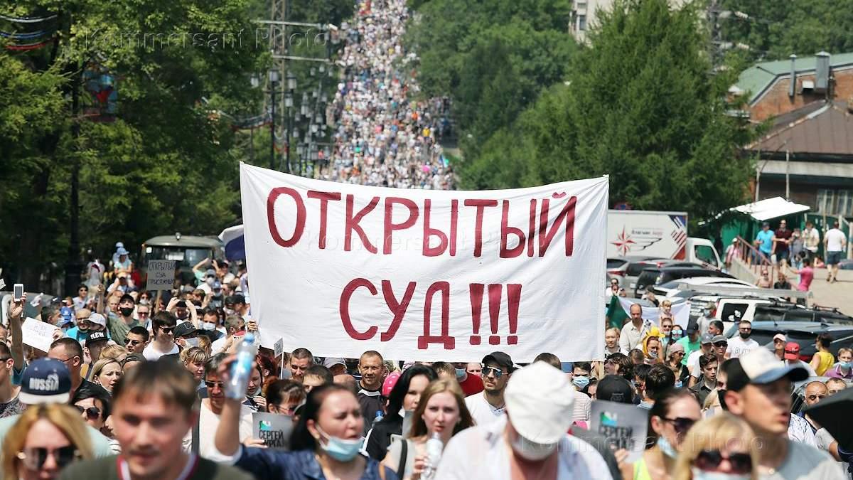 У Хабаровську поновилися акції протесту 11.10.2020: фото