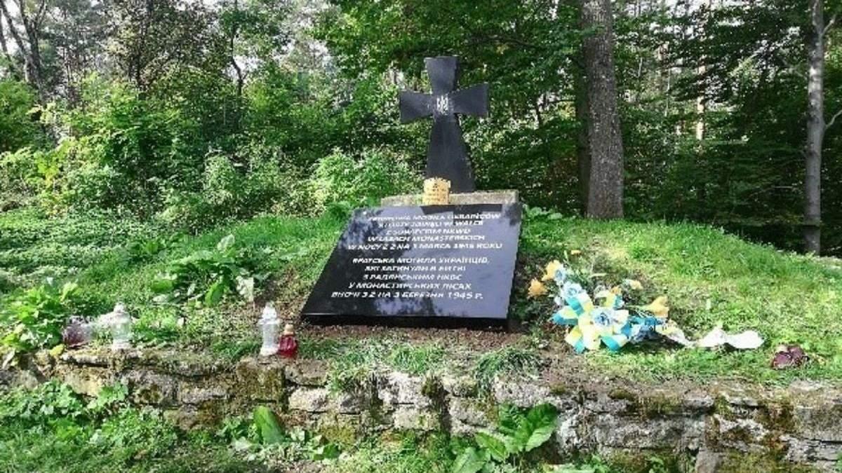 У Польщі відновили знищену могилу воїнів УПА