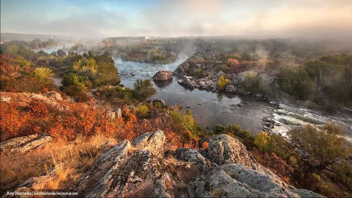 Погода 13 жовтня 2020 Україна: яку погоду обіцяє синоптик