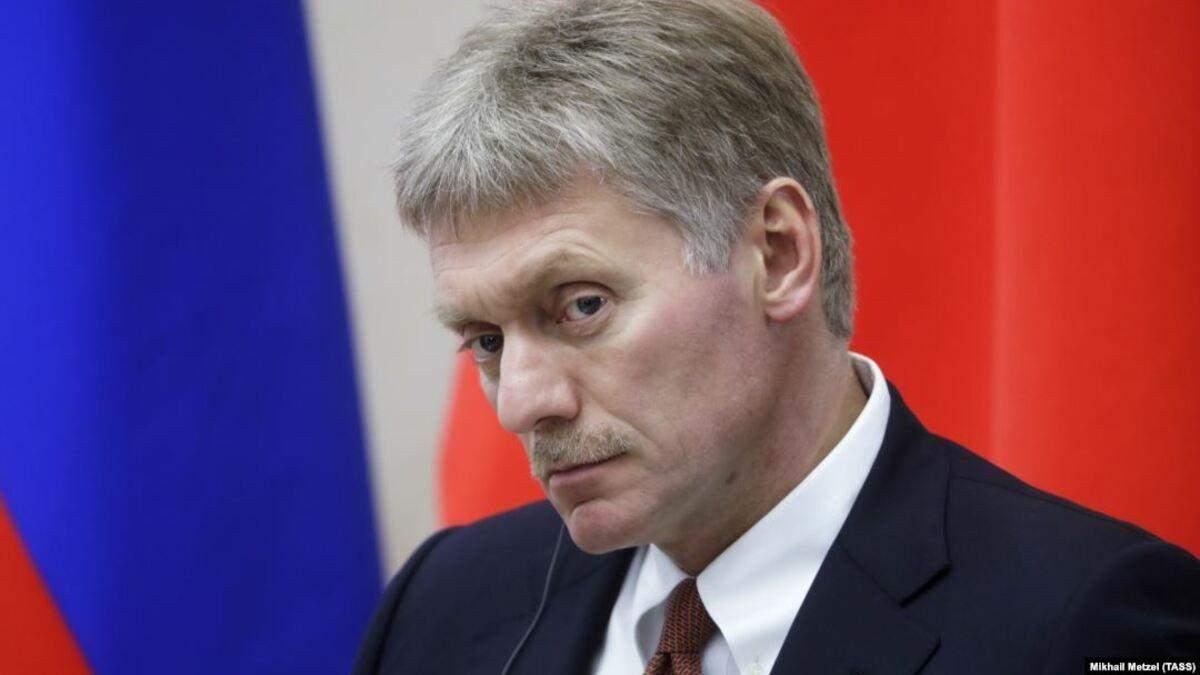 Реакція Кремля на заяву Зеленського про повернення Криму та Донбасу