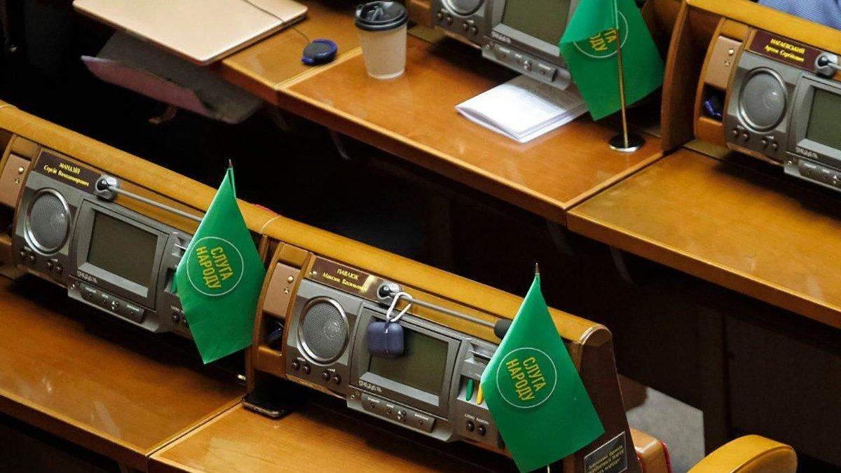 Розкол монобільшості: чи є ризики для фракції Слуга народу