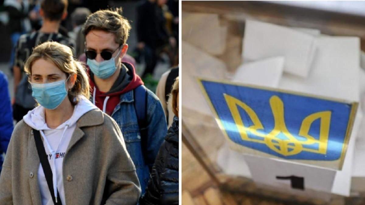 Новини України сьогодні, 13 жовтня 2020 – новини світу