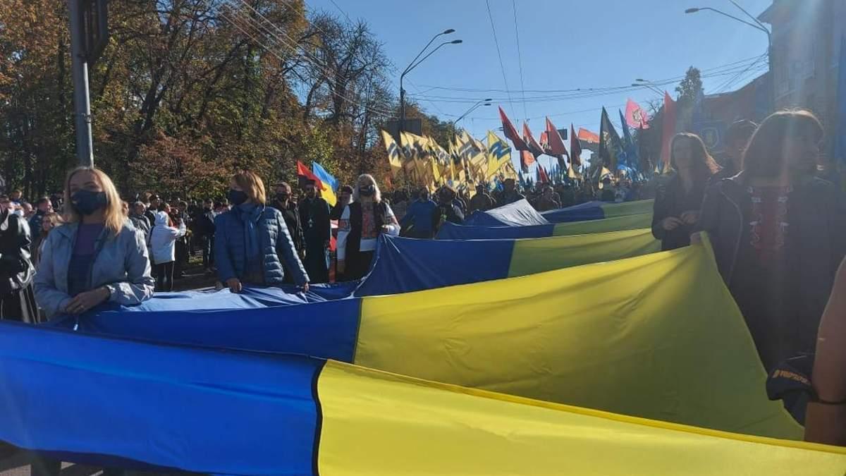 Марш УПА 2020 пройшов у Києві: фото, відео з акції