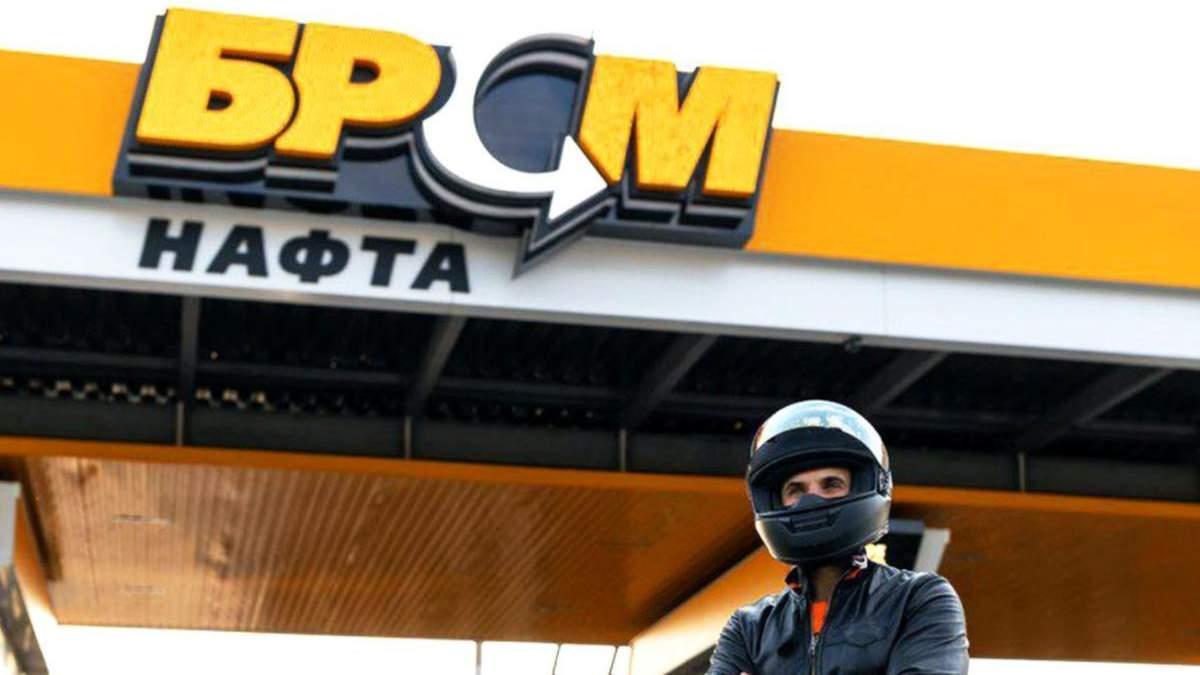 СБУ проводить обшуки у компанії БРСМ-Нафта