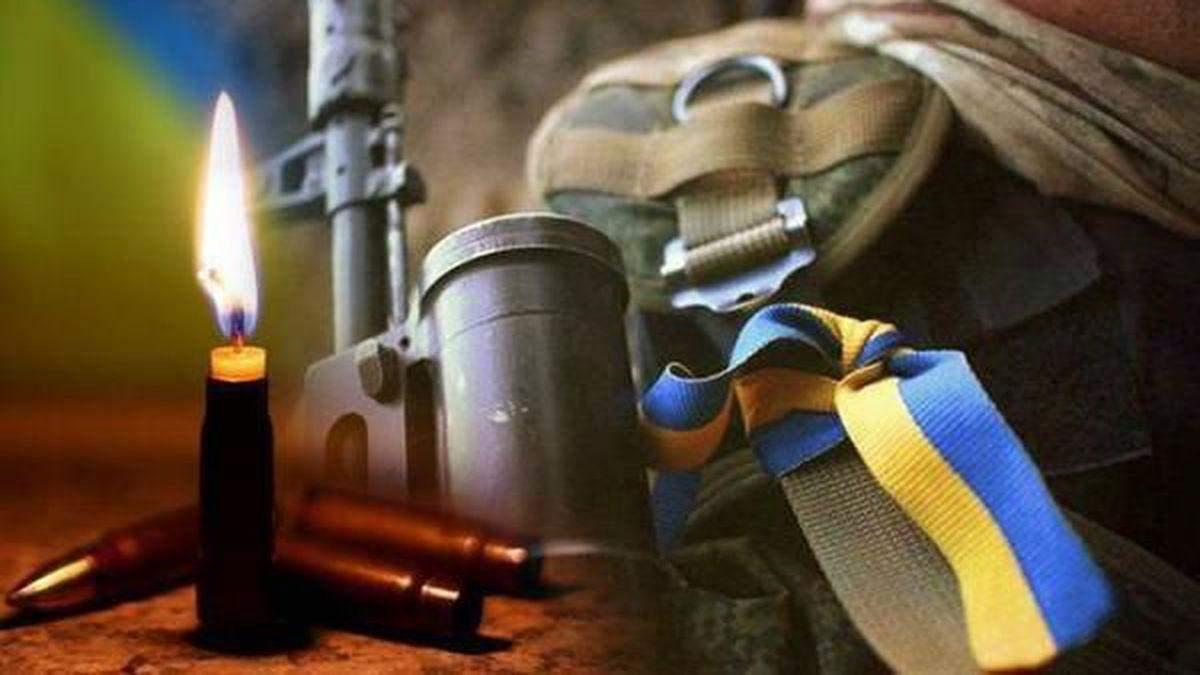 В Киевском госпитале умер военный из Хмельницкой области: его еще в апреле ранили на Донбассе