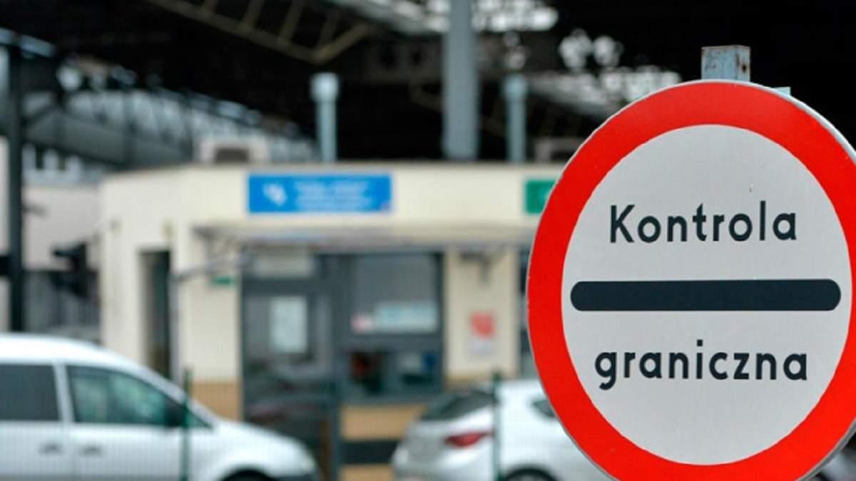На границе Украины и Польши могут появиться новые пункты пропуска
