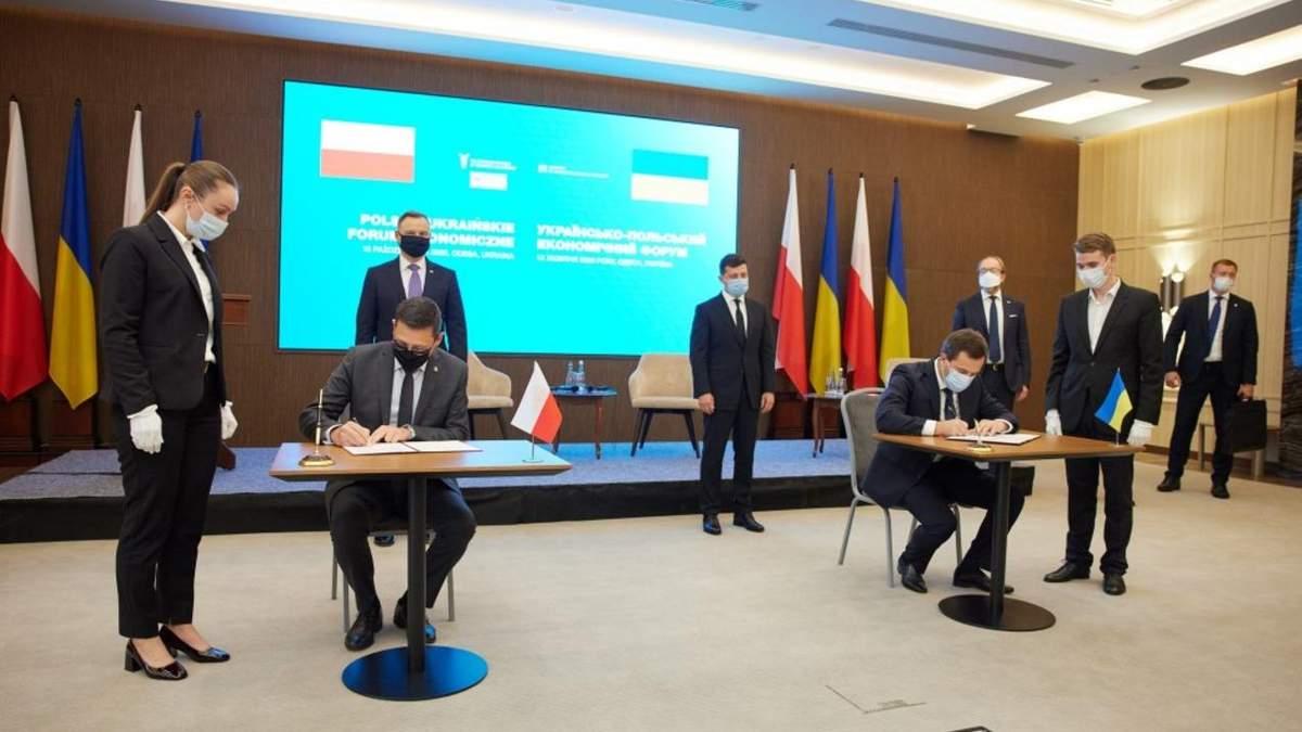 Україна та Польща розвиватимуть коридор Балтійське море - Чорне море