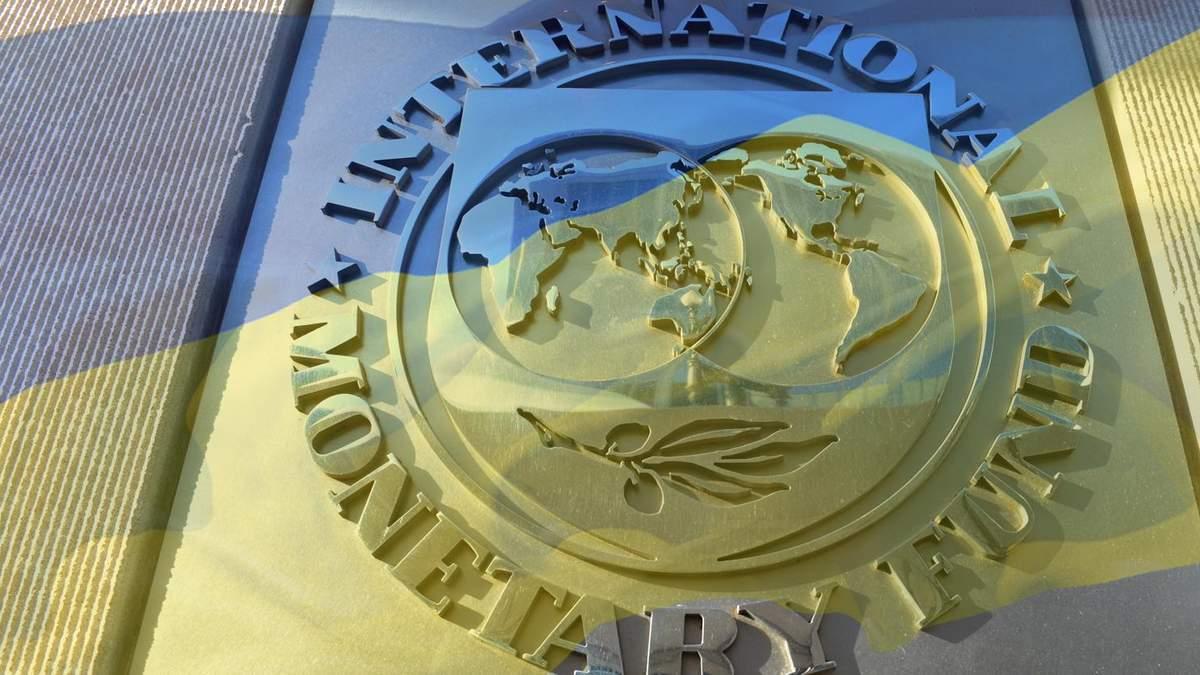 МВФ поліпшив оцінку падіння ВВП України у 2020 році до 7,2% і відновлення у 2021 році до 3%