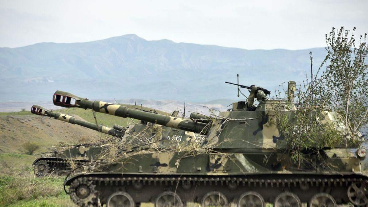 Конфлікт в Нагірному Карабасі