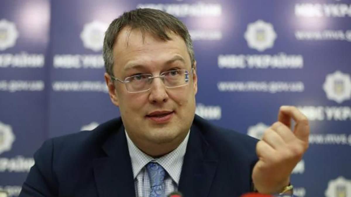 Геращенко про справу Шеремета: у підозрюваних є єдина можливість