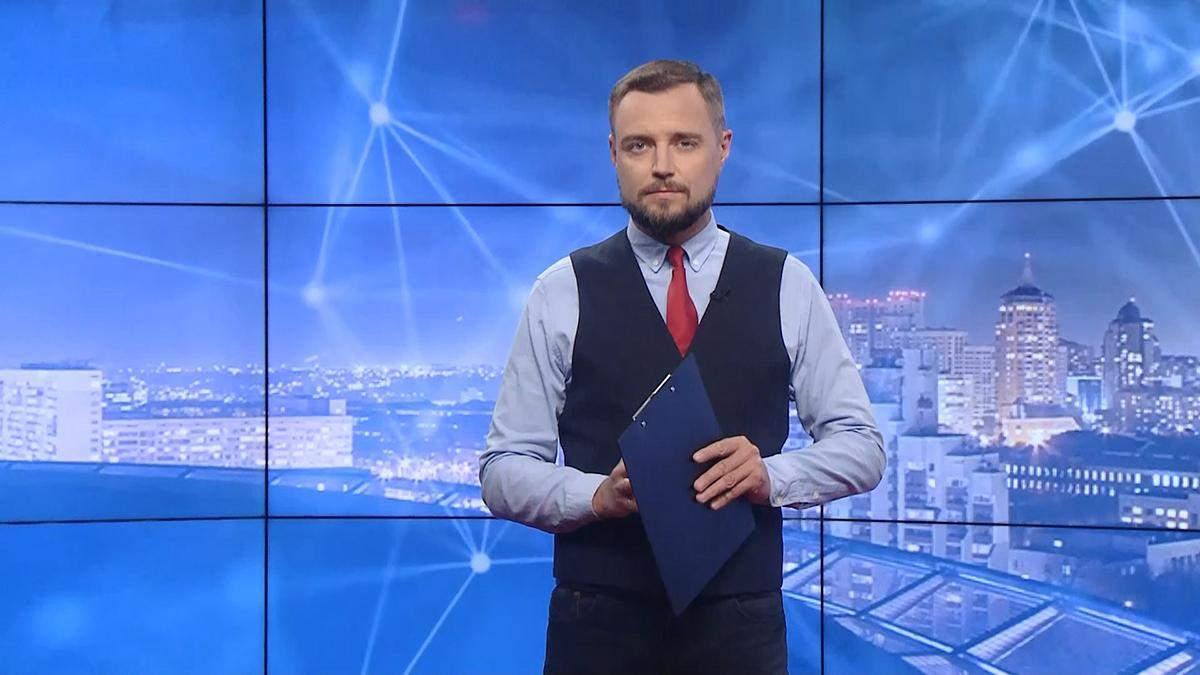 Pro новини: Народовладдя від президента. Проблеми українських генпрокурорів