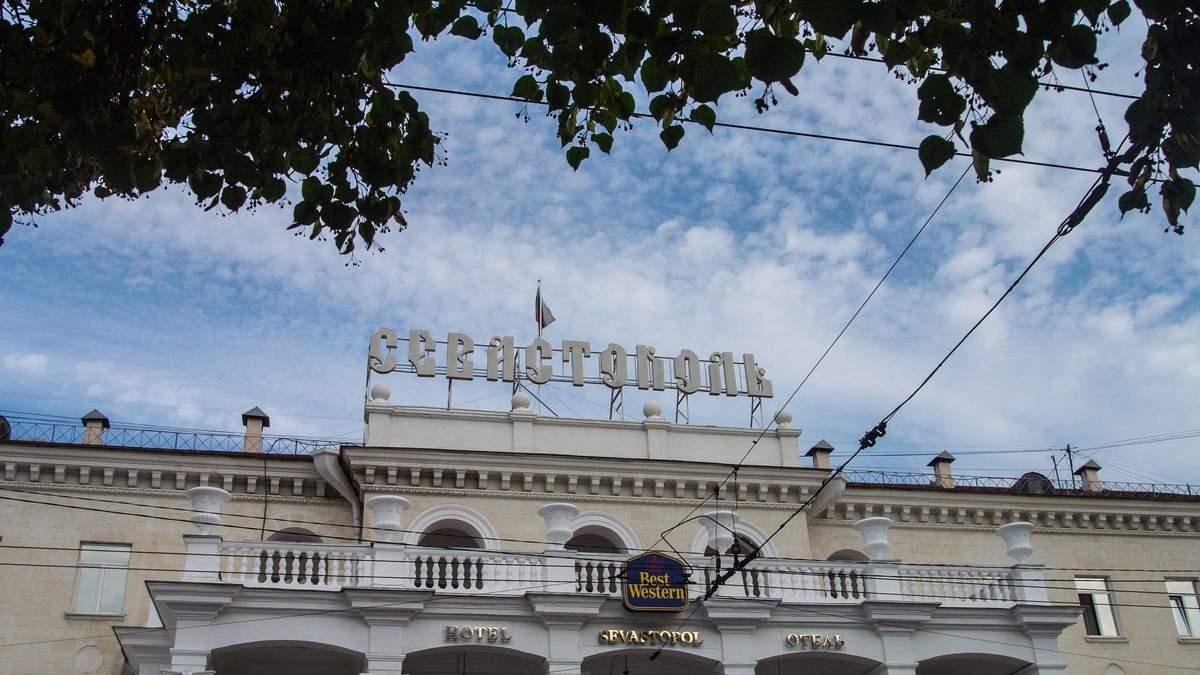 Води у Севастополі вистачить на 81 день: що відомо