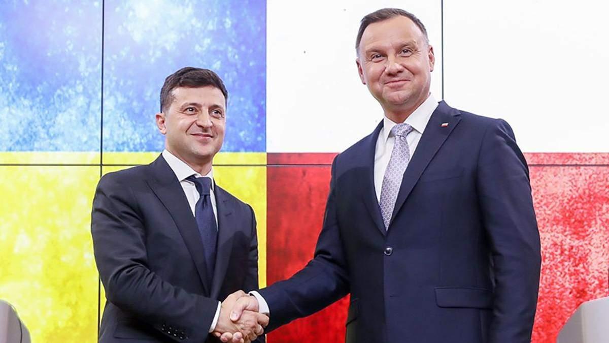 Президент Польщі підтримав прагнення України до ЄС