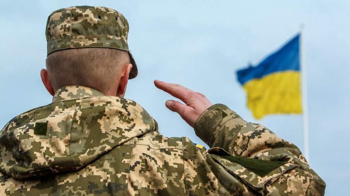 Як змінилась українська армія