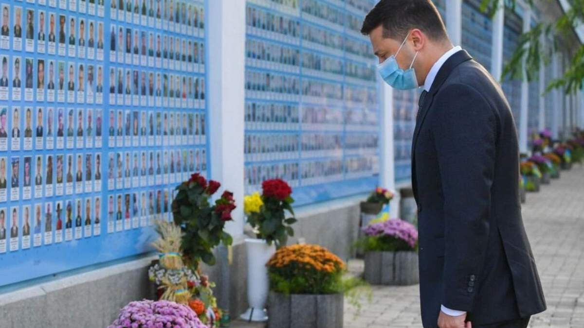 Промова Зеленського у День захисника України: що сказав президент